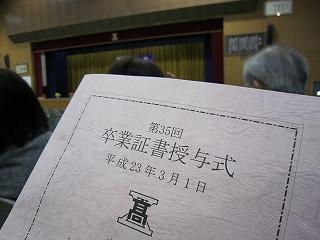 201100301 041