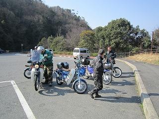 20110327 006