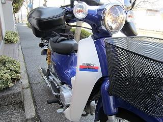 20110327 003