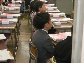 たい入学式