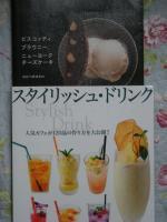 本レシピ11