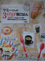 本レシピ7