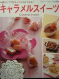 レシピ本3