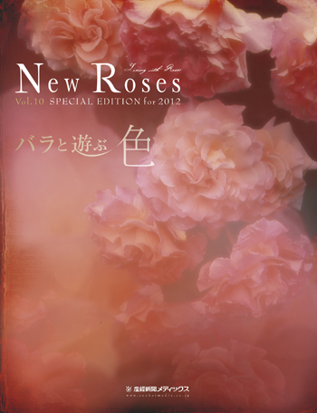 New Roses SPECIAL EDITION for 2012