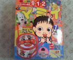 NEC_0112.jpg