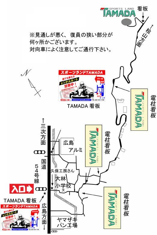 R54-slt_map.jpg