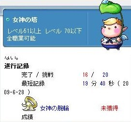 Maple0013 (2)