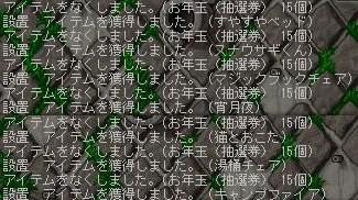 2011_0110_5.jpg
