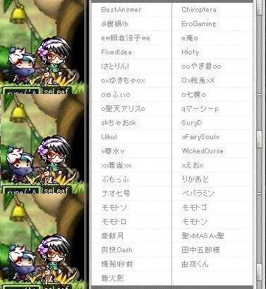 2011_0115_11.jpg