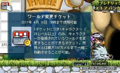 2011_0116_8.jpg