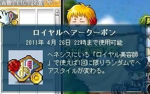 2011_0126_40.jpg