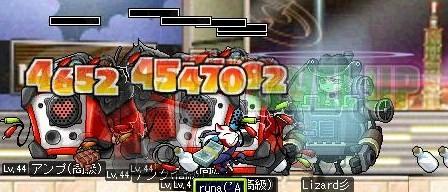 2011_0127_27.jpg