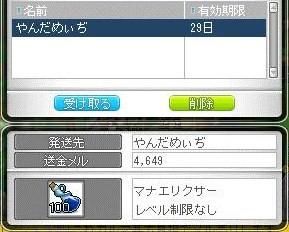 2011_0127_63.jpg