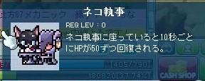 2011_0201_10.jpg