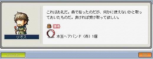Maple0010_20090608225450.jpg