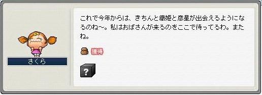 Maple090704_213432.jpg