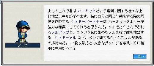 Maple090725_000412.jpg