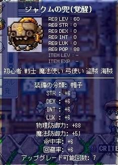 Maple090725_151850.jpg