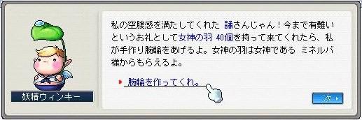 Maple090725_234703.jpg