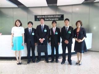 OB訪問@新日本製鐵 一橋大学柔...