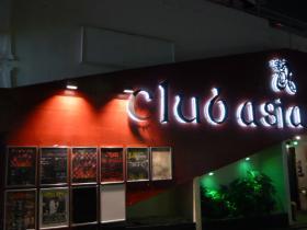 渋谷「club Asia」1