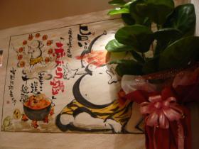 名古屋新名物「赤から鍋」2