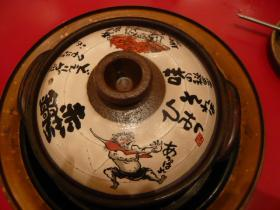 名古屋新名物「赤から鍋」11