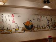 名古屋新名物「赤から鍋」3