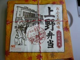 駅弁「上野弁当」1