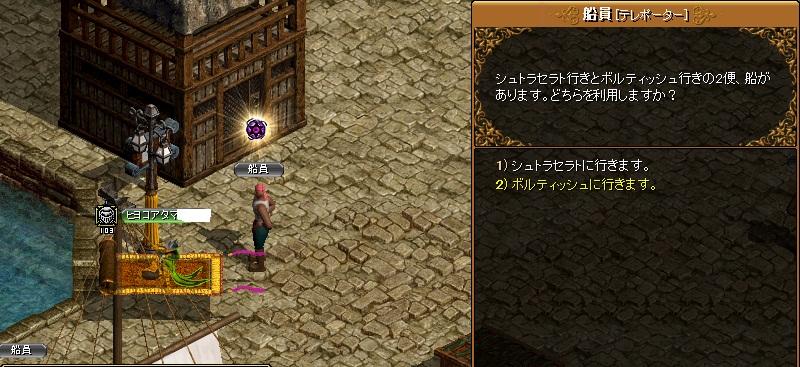RedStone 11.08.28[04]