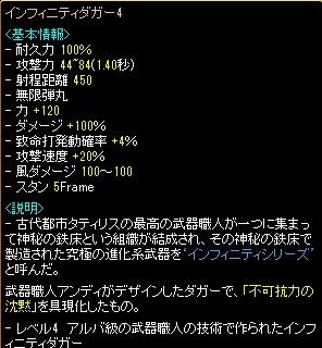 468521587585.jpg
