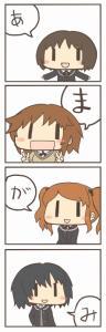 amagami.jpg