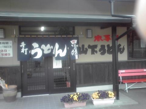 0417yamashita.jpg