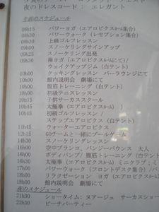PA170073.jpg