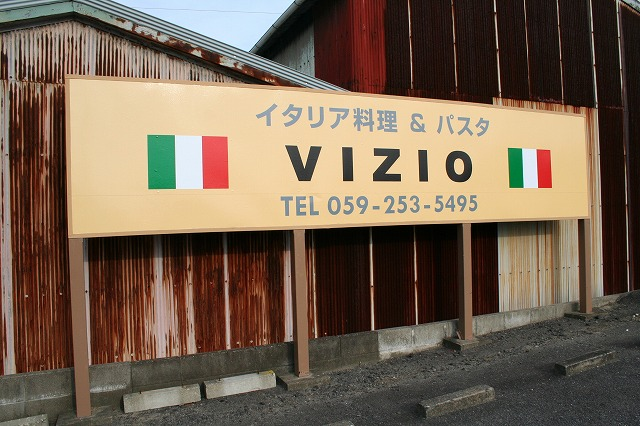 VIZIO 043