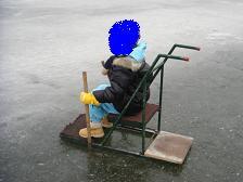 氷車 1人乗り