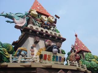 天津動物園入り口
