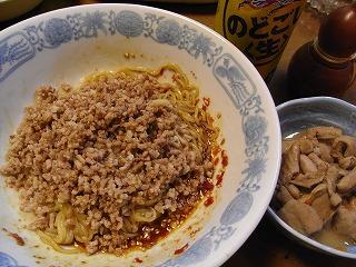 11月11日 汁なし坦々麺