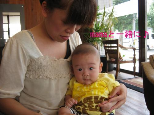 IMG_0641_convert_20080801160301.jpg
