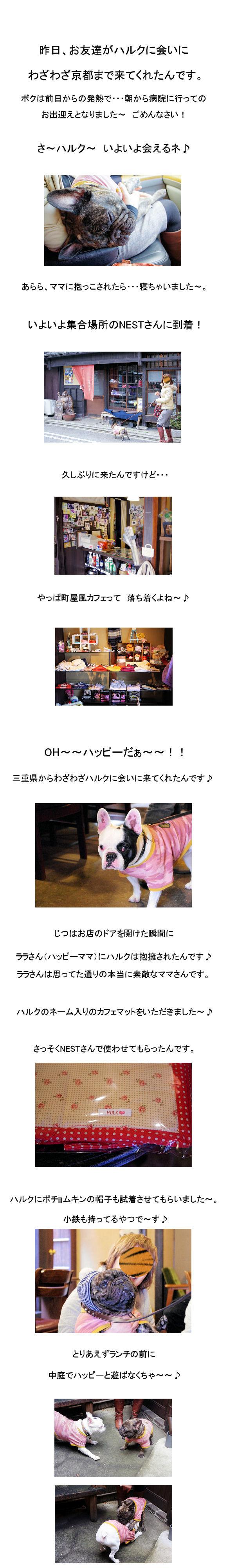 ハッピー&Happy♪