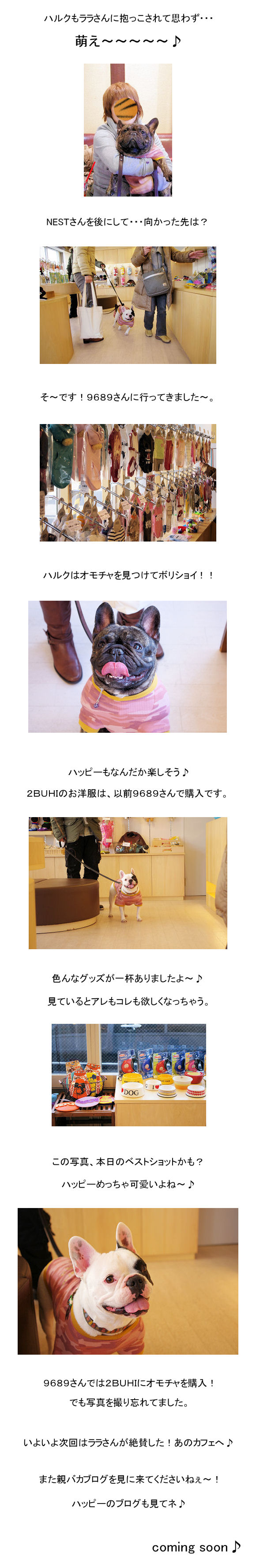 ハッピー&Happy♪♪