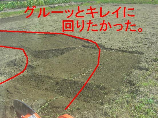 畑用_01