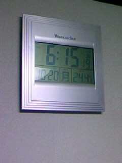 20081020062345