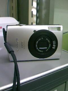 20081020082420