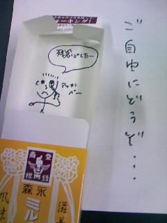 20081027092501