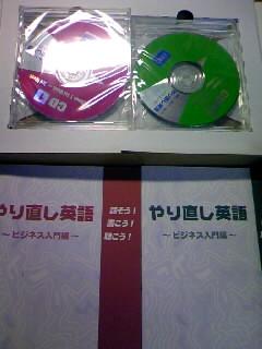 20081029211521