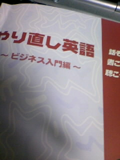 20081102214439