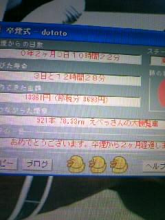 20081112004057