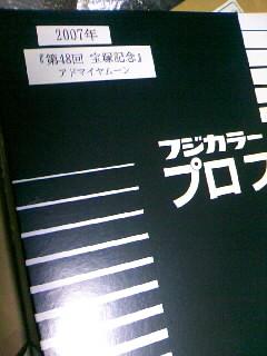 20081112214156