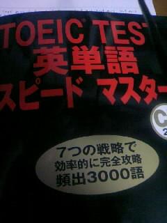20081117003857